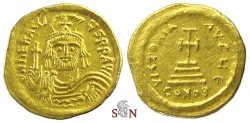 Ancient Coins - Heraclius Solidus - Corss on three steps - Sear 731