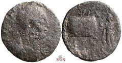 Ancient Coins - Valerianus I. Octassarion - Cilicia, Corycus - Agonistic crown / Dioysos - SNG Paris 1124
