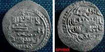 World Coins - 270RG8) POST-MONGOL IRAN, MUZAFFARID, SHAH SHJA'A, 759-786 AH/ 1358-1386 AD, AR DINAR STRUCK AT MARAGHA (VERY RARE), ND, TYPE OF ALBUM # 2284 (RR), IN VF COND.