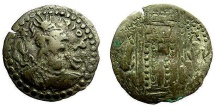 "Ancient Coins - 432CG) Turk Shahis, Barha Tegin as ""Srio Shaho""711-719 AD, Billon Drachm, 29mm, 3.02 grms, mint probably Kabul, Trident Crown Type. Gobl Em 236, MACW 1491-2, in Fine cond."