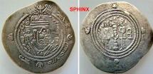 World Coins - 85CKE3) ARAB-SASANIAN, EASTERN SISTAN SERIES; ANONYMOUS CIRCA 690, AR DRACHM, 33 MM, 3.87 GRMS, SK (SIJISTAN), BLUNDERED DATE, C/M  PAHLAVI DWM IN OBV. 1ST QRTR,  EF RARE