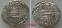 World Coins - 461ER7X) 'ABBASID CALIPHATE, Second Period, AL WATHIQ BILLAH, 227-232 AH / 842-847 AD, (Abu Ja'afar Harun, b. Al-Mu'tasim), الواثق بالله year 232 AH, RARE
