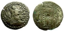 "Ancient Coins - 432CG) Turk Shahis, Barha Tegin as ""Srio Shaho""711-719 AD, Billon Drachm, 29mm, 3.02 grms, mint probably Kabul, Trident Crown Type. Gobl Em 236, MACW 1491-2, in Fine cond."