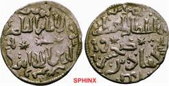 World Coins - 561FM6) SELJUQ OF RUM, KAYKUBAD I, as Sultan (b. Kaykhusraw I, 'ALA AL-DIN ABUL FATH) 616-634 AH/ 1219-1236 AD, AR DIRHAM, 24 MM, 3.03 GRMS, STRUCK AT SIWAS IN 622 AH, TYPE OF ALBU