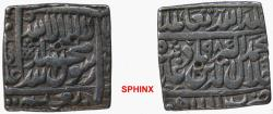 World Coins - 268FF7X) MUGHAL: Akbar I, 1556-1605 AD, Square rupee, 11.24 grms, 22 x 22 mm, mint of LAHORE DATED 986 AH, type KM-82, in superb XF condition;