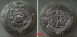 Ancient Coins - 389RF0Z) SASANIAN KINGS. Husrav (Khosrau) II. AD 590-628. Post reform AR Drachm (30.5 mm, 4.08 g). BBA (court mint). Dated RY 37 (AD 627). Crowned bust right / Fire altar flanked b