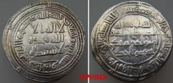 World Coins - 322CRG3 ) THE UMAYYAD CALIPHATE, AL-WALID I, 86-96 AH / 705-715 AD, AR DIRHAM STRUCK AT THE MINT OF MANADHIR IN THE YEAR 94 AH ALBUM TYPE # 128; LAVOIX # ----- IN VF/ XF CONDITION;