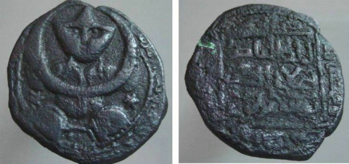 Ancient Coins - 1254RF) AYYUBIDS OF HAMAH, AL-MANSOUR MUHAMMAD I, 587-617 AH / 1191-1220 AD. AE DIRHAM 26 MM, 9.43 GRMS, PICTORIAL TYPE, HARRAN MINT, SULTAN HOLDING UP LARGE CRESCENT, REV. AL-MALE