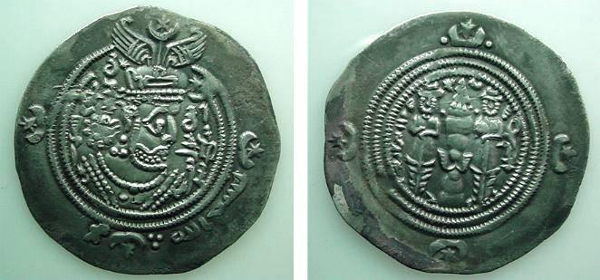 Ancient Coins - 477ARSLM) ISLAMIC ARAB SASANIAN, ABDULLAH IBN KHAZIM CIRCA 62-72 AH / 682-692 AD, MARW 69 (?) AH, TYPE OF ALBUM # 19 SCARCE.VF TONED.