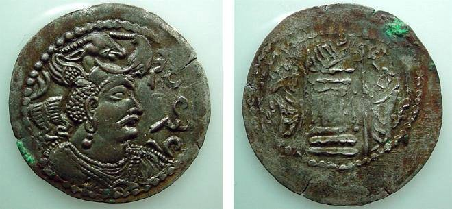 Ancient Coins - NEZAK HUNS. Kabul Region. Circa 515-650 AD. Billon Drachm. Bust right with winged buffalo headdress / Fire altar with attendants; wheel-rosettes above. Göbl, Hunnen, Em. 200. VF