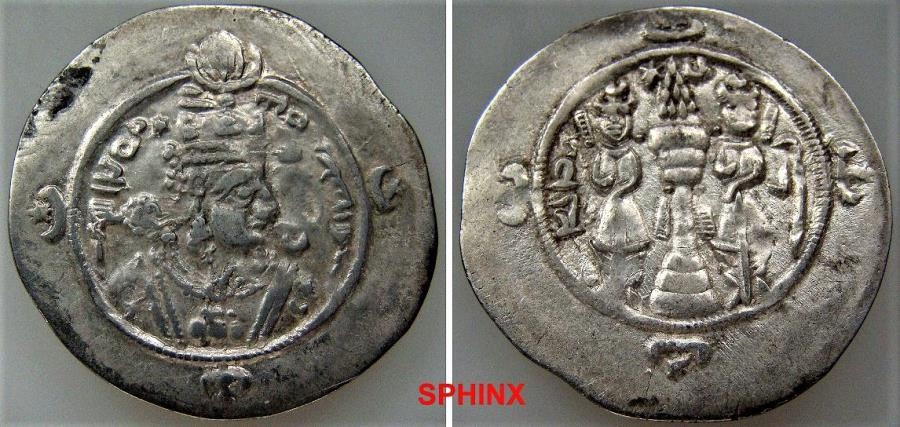Ancient Coins - 629LM0Z) SASANIAN KINGS. Ardaxšīr (Ardashir) III. AD 628-630. AR Drachm (31.5 mm, 3.48 grms). Mint BN year 2, Bust right, wearing mural crown with frontal crescent, NO wings (FIRST