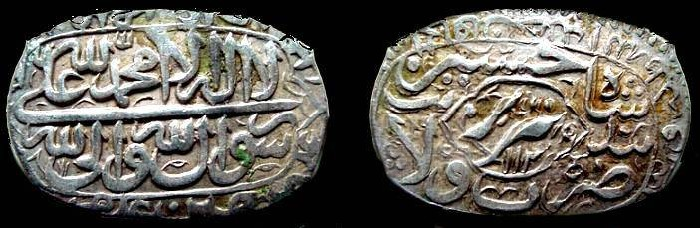 Ancient Coins - SAFAVID, SULTAN HUSSEIN, 1105-1135 AH / 1694-1722 AD, AR RECTANGULAR FLAN 5 SHAHI, STRUCK AT TABRIZ IN 1130 AH WITH CENTRAL CARTOUCHE CONTAINING MINT AND DATE; SECOND STANDARD