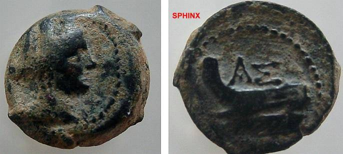 Ancient Coins - 2012B) Judea, Ascalon, very early, second cent. BC, Era beginning 103 BC, AE  2.38 grms, 13.5 mm); Obv. Bust of Tyche, right, wearing turreted Crown, Rev. Prow of Galley left, FINE