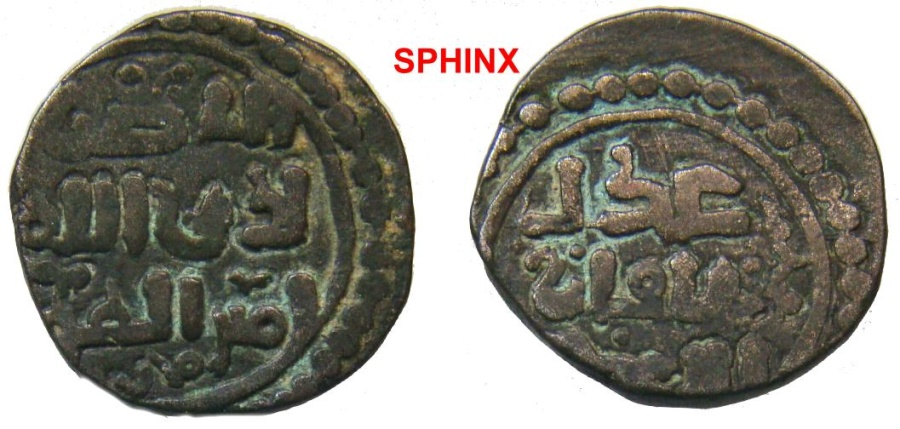 World Coins - 875KM5) Great Mongols, Genghis Khan (603-624h), billon jital, 4.14 g, without mint-name but assigned to Kurraman by style, obv., 'adl | al-khaqan | al-mu'azzam, RARE