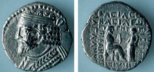 Ancient Coins - 118GPB) PARTHIA, VARDANES I, 40-45 AD, AR TETRADRACHM, 14.03 GRAMS, REV, KING ENTHRONED RECEIVING PALM FROM TYCHE, FULLY LEGIBLE YEAR ABOVE PALM, AND MONTH OFF FLAN , SELL, 64.1-10