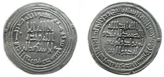 Ancient Coins - 396CK) THE UMAYYAD CALIPHATE, UMAR, 99-101 AH / 717-720 AD, AR DIRHAM STRUCK AT THE MINT OF DIMASHQ IN THE YEAR 100 AH ALBUM TYPE # 133; VF+.