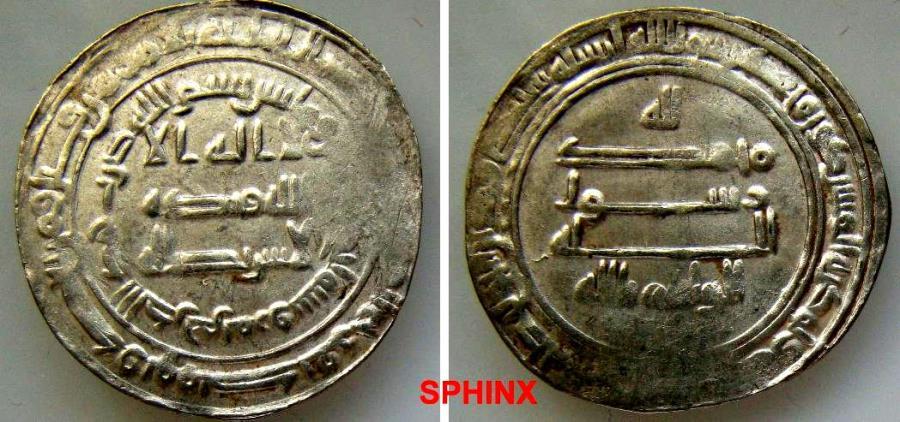 World Coins - 459ER7X) 'ABBASID CALIPHATE, Second Period, AL WATHIQ BILLAH, 227-232 AH / 842-847 AD, (Abu Ja'afar Harun, b. Al-Mu'tasim), AR dirham struck at MARW in the year 231 AH, Album type