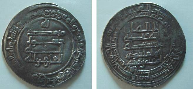 Ancient Coins - 57) ISLAMIC, Abbassid, Muhammad Al-Qaher, 320-322 AH/932-934 AD, The coin was minted at WASIT (present day IRAQ) in the year 321 AH