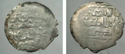 Ancient Coins - 465X) ISLAMIC, Mongols of Persia; This dynasty ruled in Persia, Iraq, and Eastern and central Anatolia. This coin is from the reign of Arghun,  683-690 AH/1284-1291 AD.