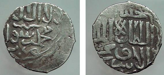 Ancient Coins - 661L) MAMLUK SULTANS OF EGYPT AND SYRIA, BARSBAY, AL-ASHRAF SAYF AL-DIN ABUL NASR, 825-841 AH/ 1422-1438 AD, AR DIRHAM, 2.1 GRAMS, REDUCED STANDARD, NM, ND, ALBUM TYPE 1001 IN VF C