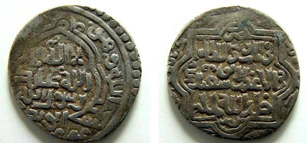 Ancient Coins - 213ABS) MONGOL, ABU SAID, 716-736 AH / 1316-1335 AD, AR DOUBLE DIRHAM TYPE C MIHRAB TYPE, MINT OF KIRMAN, DATED 719 AH, ALBUM # 2200.1; IN VF CONDITION;