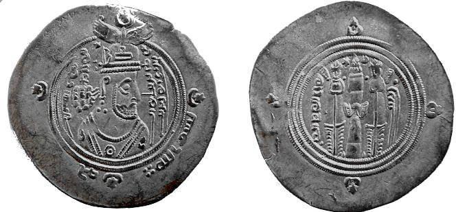 Ancient Coins - 1181HE) ARAB-SASANIAN, AL-MUHALLAB IBN ABI SUFRA, CIRCA 75-79 AH / 694-698 AD, AR DRACHM, 4.12 GRAMS, 32 MM, BYS YEAR AH75, BISHAPUR, SICA I # 203, SHAMMA 7775, TYPE OF ALBUM # 31,