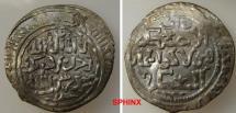 "World Coins - 218KG7Z) ILKHAN MONGOLS OF PERSIA, HULAGU KHAN, 654-663 AH / 1256-1265 AD, AR DIRHAM, 2.58 grms, 26 mm, CITING HIS NAME, "" KA'AN AL'A'ZAM HULAKU ILKHAN "", STRUCK AT MARDIN, 664 AH,"