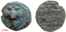 World Coins - 754GK8) ZANGID ATABEG OF SINJAR, IMAD AL DIN IBN ZANGI II, 566-594 AH / 1170-1197 AD, AE DIRHAM, 7.19 GRMS, 21.5 MM, STYLIZED DOUBLE HEADED EAGLE,  VF