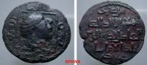 World Coins - 771GK8) ARTUQIDS OF MARDIN, QUTB AL-DIN II GHAZI II, 572-580 AH/ 1176-1184 AD, AE DIRHAM, 30 mm, 9.28 grms, TYPE SS 31.1, Album 1828.1. IN VF CONDITION.