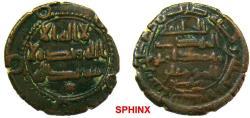 Ancient Coins - 772RG19) 'Abbasid Caliphate. Al-Mahdi. AH 158-169 / AD 775-785. AE Fals (16 mm, 2.55 g). Struck at Istakhr dated 167 AH, citing governor (al-) Rabi' (b. Yunis) on lower reverse, VF