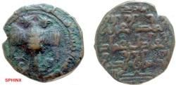 World Coins - 754GK8) ZANGID ATABEG OF SINJAR, IMAD AL DIN IBN ZANGI II, 566-594 AH / 1170-1197 AD, AE DIRHAM, 7.19 GRMS, 21.5 MM, STYLIZED DOUBLE HEADED EAGLE,  VF