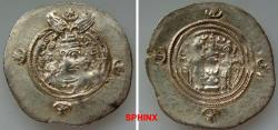 Ancient Coins - 321FE7X) SASANIAN KINGS of PERSIA. Khusru II. 591-628 AD. AR Drachm (31 mm, 4.11 gm). DR mint (RARE unlocated). Dated year 4 (595/6 AD). Crowned bust right, crown decorated  VF
