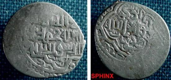 World Coins - 255CR8) POST-MONGOL IRAN, INJUYID, ABU ISHAQ, 743-757 AH/ 1342-1356 AD, AR DINAR, TYPE B, NM, DATED 740 AH, TYPE OF ALBUM # 2275.2, VF COND.