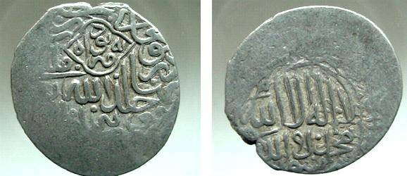 Ancient Coins - 705BE) CENTRAL ASIA, UNATTRIBUTED ISLAMIC SILVER, Safavid, Shah Abbas ?? minted in BEHBUD; VF.