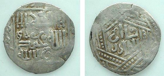 Ancient Coins - 1001) MONGOLS, HULEGU, AR DIRHAM IN THE NAME OF THE GREAT KHAN, aVF