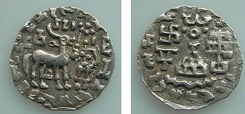 Ancient Coins - 92FM) INDIA. Kunindas. Amoghabuti. 1st-2nd century BC.  AR Drachm. Bull standing right, herdsman before / Stupa flanked by swastika cross and tree in railing. Senior vol. II, pg. 2