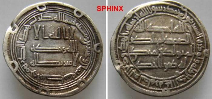 Ancient Coins - 33EC2) THE UMAYYAD CALIPHATE, MARWAN II, 127-132 AH / 744-750 AD, AR DIRHAM VF+