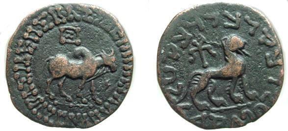 Ancient Coins - 140CG) INDO-SCYTHIANS. Azes. Circa 58-20 BC.  Æ Unit (25 mm, 13.65 gr) . Brahma bull right; monogram above and before / Lion right; monogram above. RAJADIRAJASA LEGEND Senior 102.1