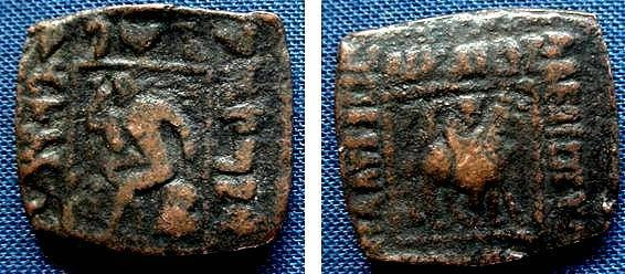 Ancient Coins - 128CR) INDO-SCYTHIAN KINGS of BAKTRIA. Vonones/ Spalahores, with Spalagadames. Circa 75-60 BC. Æ Unit (23x23mm, 6.01 gm). King riding right on horseback / Herakles seated RARE