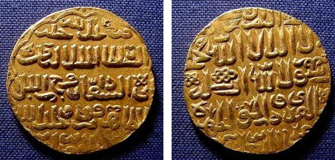 Ancient Coins - MAMLUK SULTANS OF EGYPT & SYRIA, HEAVY DINAR
