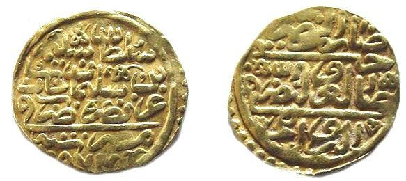 Ancient Coins - 459) EGYPT, OTTOMAN, SELIM II, 974-982 AH / 1566-1574 AD, GOLD SULTANI STRUCK IN EGYPT, MISR 974 AH, 3.49 GRAMS, IN SUPERB VF+ CONDITION; ALBUM TYPE # 1324;NICE VF+