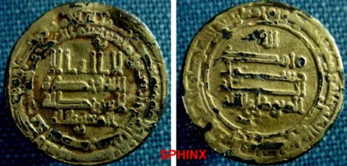 Ancient Coins - 121FF8) ABBASSID, FOURREE DINAR (BRONZE CORE WITH A GOLD WASH), AL-MUTAWAQUIL, 232-247 AH / 847-861 AD;  WEIGHT 3.01 GRAMS, WITH MINT OF MISR ( THE CAPITAL OF EGYPT) DATED 241 AH,