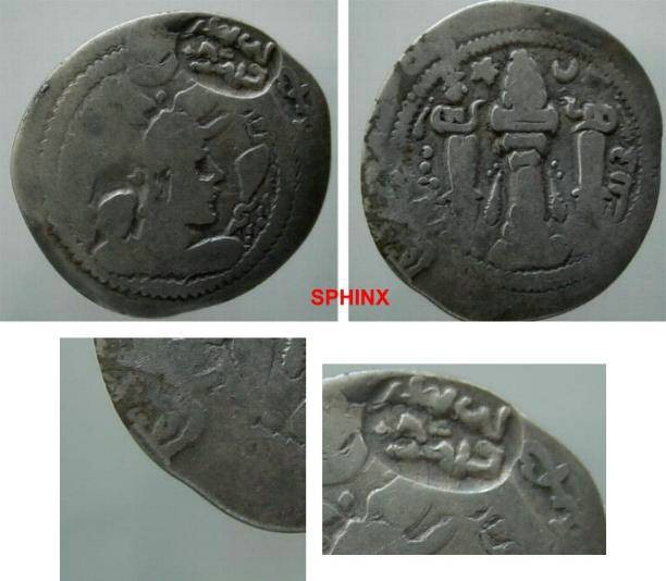 Ancient Coins - 300MM8) SOGDIANA, SASANIAN PEROZ, 457-483 AD (countermarks later), AR DRACHM, 24 mm, 2.78 grms, MINTED AT DARABJIRD, COUNTERMARKED 3 X, ON THE OBV. MARGIN TWICE AT 1-2 O'CLOCK, AN