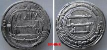 World Coins - 492RE7X)  THE ABBASSID CALIPHATE, AL-SAFFAH. (KNOWN AS THE ASSASSIN) 132-136 AH / 749-754 AD, AR DIRHAM, ANONYMOUS AS KNOWN FOR THIS TYPE STRUCK AT AL-KUFAH (IN PRESENT DAY IRAQ)