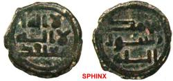 World Coins - 728CF18) Umayyad Caliphate; Post reform bronze; AE Fals, 17 mm, 2.43 grms, common plain without mint or date, Syrian type, with basic inscriptions only, Type of Album # 153; FINE.