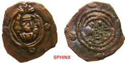 Ancient Coins - 627KK0Z) SASANIAN KINGS. Yazdgird (Yazdgard) III. AD 632-651 AE Chalkous – Pashiz (17 mm, 1.41 g). Uncertain (ART?) mint. Uncertain RY date. Crowned bust right / Fire altar flanked