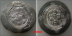 Ancient Coins - 390RF0Z) SASANIAN KINGS. Husrav (Khosrau) II. AD 590-628. Post reform AR Drachm (31.5 mm, 4.12 grms). ST (ISTAKHR) mint. RY 23. Crowned bust right / Fire altar flanked by attendant