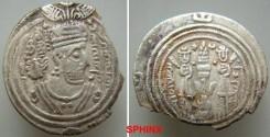 World Coins - 305EH1) ARAB-SASANIAN, UBAYD ALLAH b. ZIYAD, CIRCA 55-64 AH, AR DRACHM, WEIGHT 2.01 GRMS, 22 X 25 MM,  MINTED AT BASRA YEAR 63 h, WITH BISMILLAH IN THE OBVERSE MARGIN,    VF