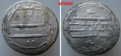 World Coins - 79RH99)THE ABBASID CALIPHATE, FIRST PERIOD : AL-RASHID, HARUN, 170-193 AH / 786-809 AD, AR DIRHAM STRUCK AT THE MINT OF MADINAT MARW (SCARCE MINT) IN THE YEAR 185 AH, ALBUM TYPE #