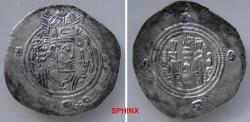 World Coins - 154CCK7X) Arab-Sasanian, 'Abd al-Rahman b. Muhammad, drachm, SK (Sijistan), 3.77g, with blundered date, Bismillah - Rabbi in obverse margin, (Album 38A; Wilkes 52), very fine.